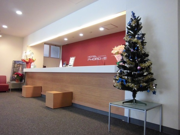 フロント(クリスマス)