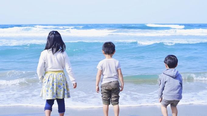 【スタンダードプラン】★1棟貸切★海辺で過ごす癒しの休日♪