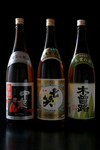 木曽の地酒