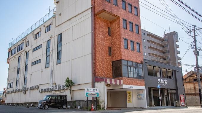 ■素泊りぷらん■人吉駅から徒歩10分♪無料駐車場完備◎