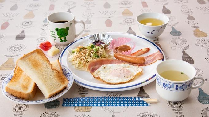 ■朝食付ぷらん■やさしい手作りワンプレート朝食♪しっかり食べて1日をスタート!