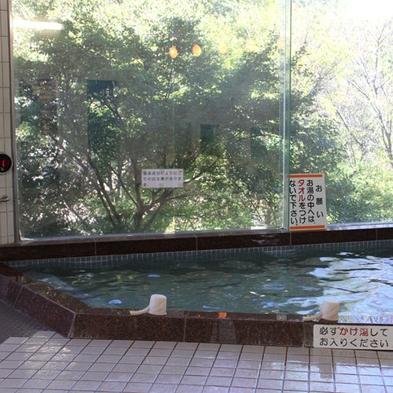 ◆香川県在住者限定『新うどん県泊まってかがわ割』☆特典付き☆ファミリーにおすすめ♪【夕朝食付】
