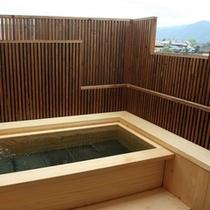 【露天風呂付き和洋室】