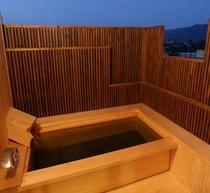 露天風呂【和洋室】