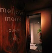 """【バーラウンジ】""""mellow monk"""""""