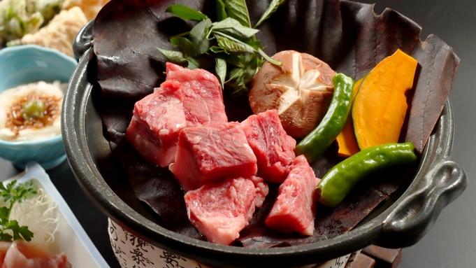 【飛騨牛サイコロステーキ2食付】大好評の「飛騨牛ステーキ」を郷土料理と一緒に堪能♪【新平湯温泉】