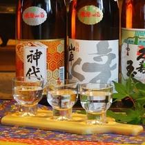 飛騨の地酒3種呑み比べ
