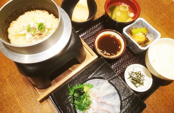 【ご当地グルメ】鯛めし食べ比べ♪愛媛の鯛づくし膳付プラン【1泊2食付】