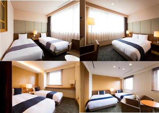 【室数限定】シングルから広いお部屋にアップグレード確約プラン【素泊り】