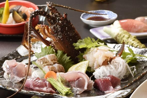 【秋SALE】★♪料理長一押しの厳選プランを5%引きでご提供★