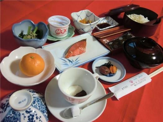 朝食・夕食つき宿泊プラン 〔源泉かけ流し・天然温泉〕