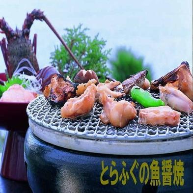 【ふぐの白子焼】&【ふぐの魚醤焼】がついて更に大満足!■知多の味覚の王様!デラックスふぐ会席■