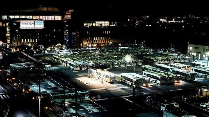 【九条車庫ビュー室確約★素泊まり】京都駅八条口より徒歩約6分!