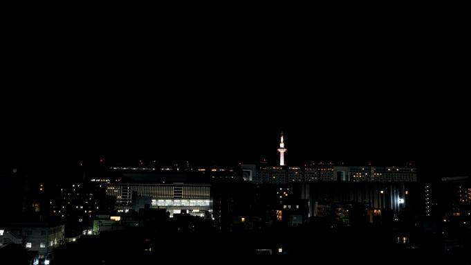 【京都タワービュー室確約★素泊まり】京都駅八条口より徒歩約6分!