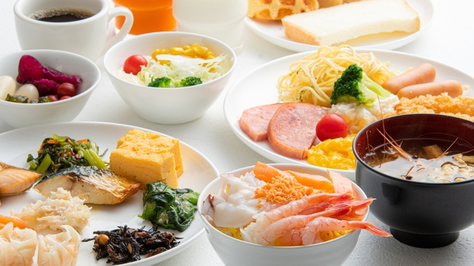 【お刺身・焼き魚食べ放題】朝食付プラン【アパは映画もアニメも見放題】
