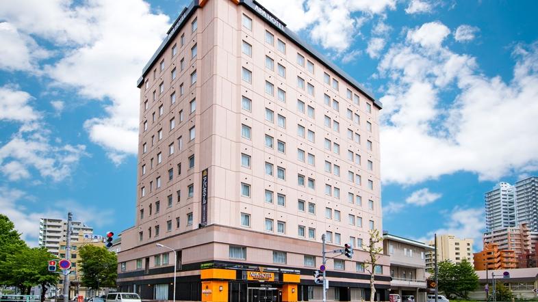 アパホテル<札幌すすきの駅南>