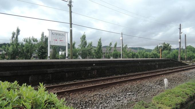 【素泊まり】京町温泉駅から徒歩2分!ビジネスや観光の拠点にオススメ◎Wi-Fiあり!