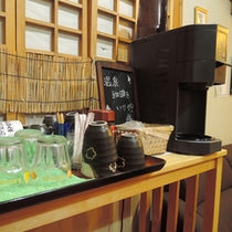 *【温泉コーヒー】ご宿泊のお客様は何杯でもご自由にお飲みいただけます!