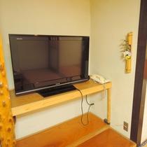 *【1F/和室10畳】1Fのお部屋は全室大型テレビ完備!広いお部屋でゆったりお寛ぎください。