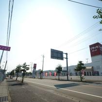*【スーパー】目の前には大きなスーパーもあり、ちょっとした買い物にも便利!