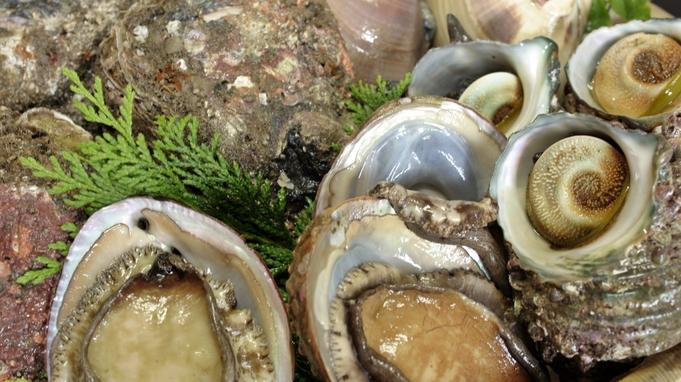 【 夕食付 】メイン料理グレードアップ!ご当地グルメ「海鮮魚貝盛り合わせ」プラン