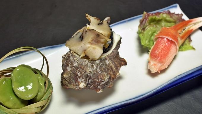 【 2食付 】メイン料理グレードアップ!旬の海鮮魚貝盛り合わせプラン