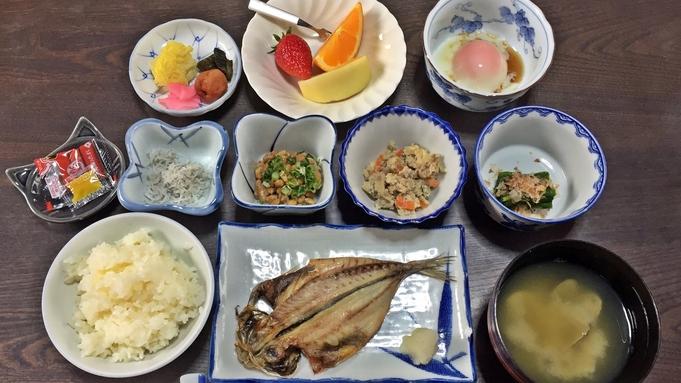 【 プレミアム欲張りプラン 】海鮮魚貝盛り合わせ&常陸牛陶板焼きのWメインで大満足♪<2食付き>