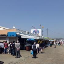 *周辺観光【那珂湊おさかな市場】那珂湊漁港前に11店舗あり、ランチやお土産購入にオススメです。