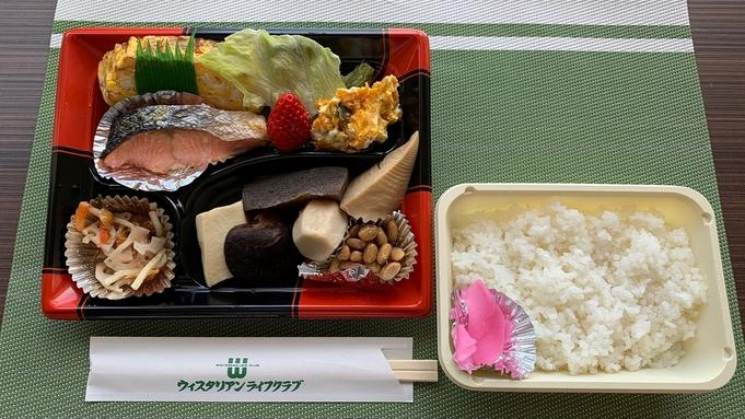 ☆地元食堂で新鮮獲れたて漁師めしを食べよう♪☆【1泊2食付造り盛り定食プラン】