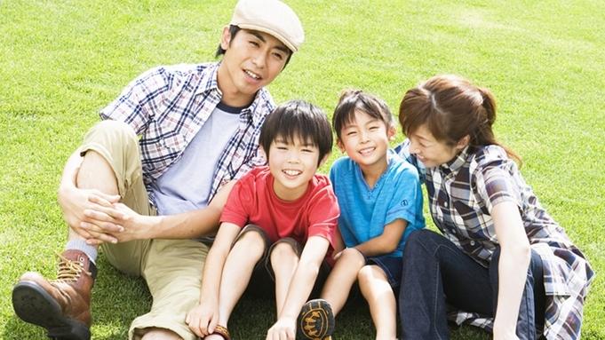 【連泊特価/10%OFF】ご家族・グループ旅行withペット♪お得に思い出作り♪(素泊まり)