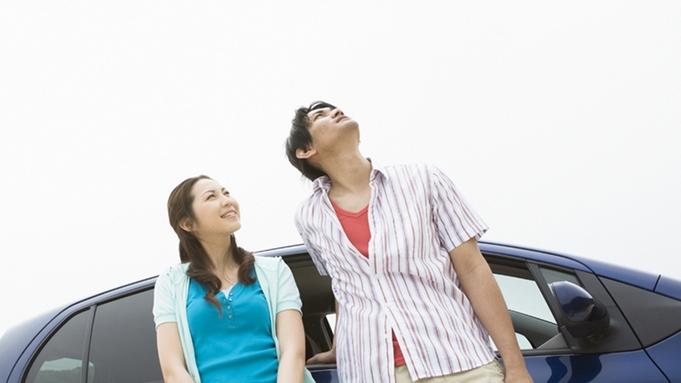 【連泊特価/10%OFF】カップル・ご夫婦withペット♪素泊り連泊でお得に旅行(素泊まり)