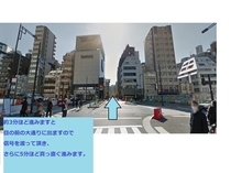 新橋駅からホテルまでの道のり③