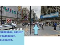 新橋駅からホテルまでの道のり①