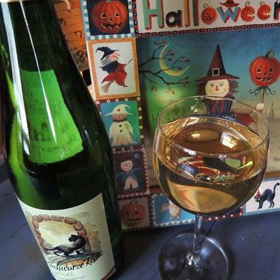 【紅葉】秋の収穫祭ハロウィーン【魔女のグラスワイン付】コース料理の夕べ