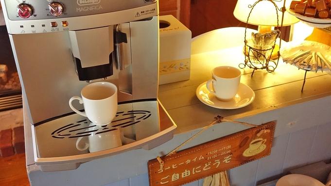 会津の旅は時間を気にしない−素泊まりプラン−【直前割・リーズナブル】