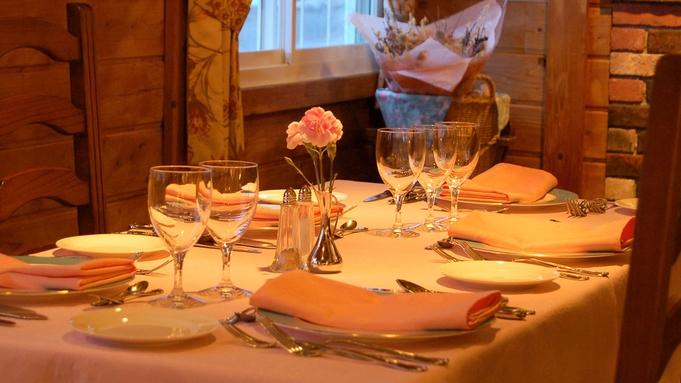ボジョレーヌーボー【グラスワイン付】〜秋の収穫祭コース料理の夕べ