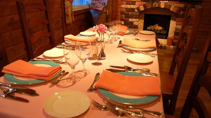 【秋冬旅セール】今月一番のおすすめ【最安値!スタンダードプラン】コースディナー付
