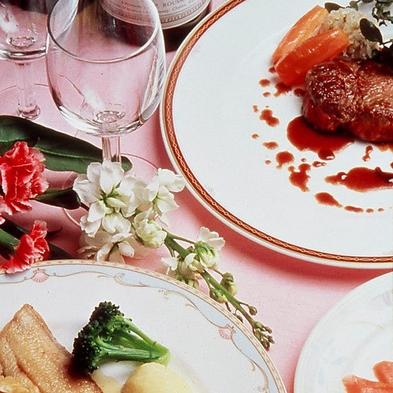 一番人気!【グラスワイン付】会津産の新鮮な素材を贅沢に使ったコース料理の夕べ〜自慢料理