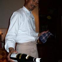 ワインとオーナー