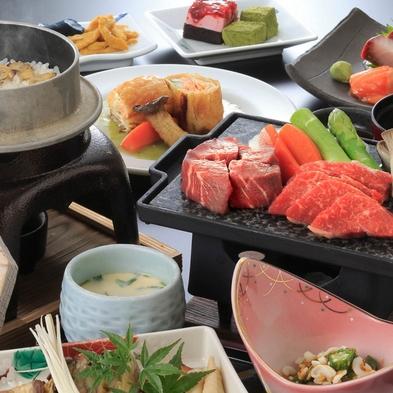 【お盆休み限定!特別和食会席】メインは国産黒毛和牛のステーキ!のんびり贅沢温泉旅♪