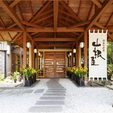 【メインは福島牛鍋と季節の天ぷら】2種類の泉質を堪能するお得な温泉旅!