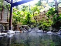 中浴場:露天
