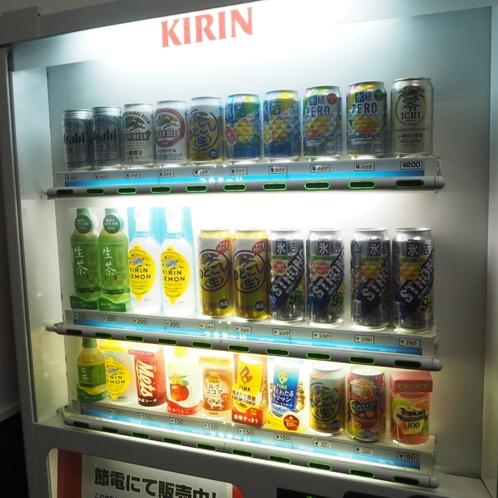 お酒も自販機で販売しています(ビール、サワーなど)