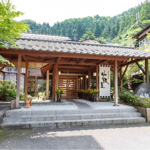 土湯温泉 山根屋旅館は、自然に囲まれた素朴な宿です。