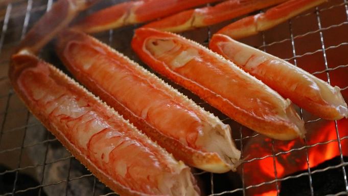 【日帰り昼食】×【大蟹】1.0キロ級の厳選松葉がにコース(1.5杯相当)