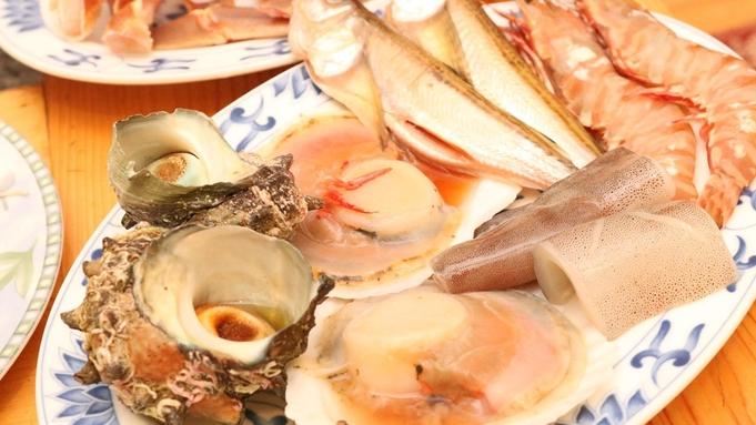 【日帰り昼食プラン】お刺身の舟盛り付き+海鮮おまかせ囲炉裏焼きコース【香住・現役漁師の海鮮宿】