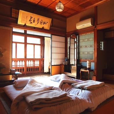 【スタンダード】井上馨が愛した別邸に宿泊プラン[現金特価]【伊豆箱根旅】