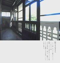 古い窓明治期のガラス【二】