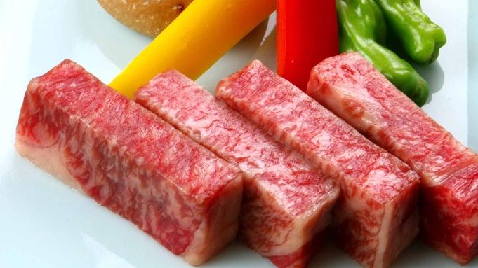 【福寿草】《国産黒毛和牛ステーキ&新潟旬の美味いもの》贅沢を満喫する季節の最上級会席[1泊2食]