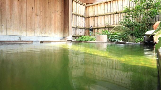 《阿賀野川ライン遊覧船》渓流美と温泉街の景色を楽しむ遊覧船☆美肌の湯の硫黄泉で咲花の魅力に触れる旅